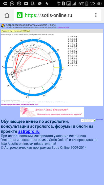 Screenshot_2017-12-14-23-40-13.png