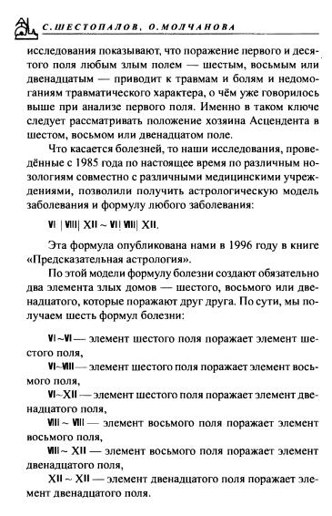 Безымянныйт.png
